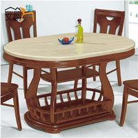 【文創集】艾摩 白雲石4.5尺實木橢圓型餐桌(雙層收納空間)