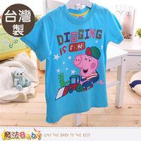 魔法Baby 童裝 台灣製粉紅豬喬治正版純棉短袖T恤~k50083