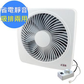【勳風】12吋變頻DC旋風式節能吸排扇(HF-B7212)-旋風防護網設計