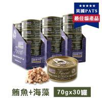 海洋之星FISH4CATS  鮪魚海藻貓罐 70g (30罐)