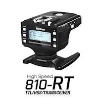 Voeloon 810-RT 多功能無線觸發器/一入組