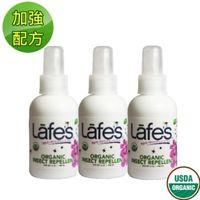 Lafes organic 有機全家防蚊液三入組