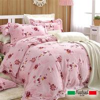 【Raphael拉斐爾】京都之戀-純棉特大四件式床包被套組(60支紗長絨棉)