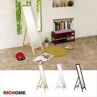 RICHOME HOME經典立鏡-3色
