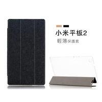 [快]【Dido shop】小米平板2 MI PAD2 7.9吋 甲骨紋 平板皮套 平板保護套(NA147)