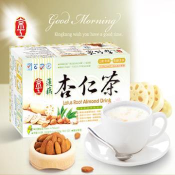 京工 蓮藕杏仁茶30入(2盒)