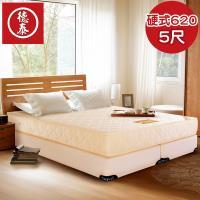 德泰 歐蒂斯系列 連結式硬式620 彈簧床墊-雙人5尺