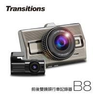 全視線 B8  前後雙鏡頭 高畫質行車記錄器
