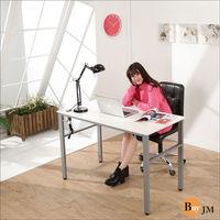 BuyJM環保低甲醛鏡面120公分穩重型工作桌/電腦桌