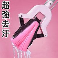 【魔法必潔】強力去污免手洗膠棉拖把-粉色特別版
