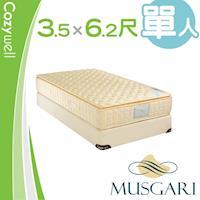 MUSGARI 瑪格麗 瑪爾斯 獨立筒 彈簧床墊-單人3.5尺