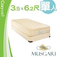 MUSGARI 瑪格麗 雅典娜 乳膠獨立筒 彈簧床墊-單人3.5尺