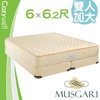MUSGARI 瑪格麗 米西亞 乳膠獨立筒 彈簧床墊-雙大6尺
