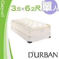 DURBAN 都爾本 溫莎 獨立筒 彈簧床墊-單人3.5尺