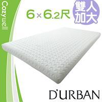DURBAN 都爾本 恆溫組合薄墊 (7cm)-雙大6尺