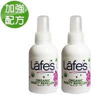 Lafes organic 有機全家防蚊液二入組