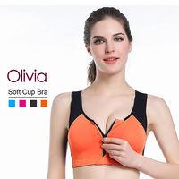 【Olivia】專業防震無鋼圈排汗撞色款運動內衣/拉鍊款 (橘色)