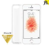 JTL iPhone SE Q彈全包雙料防震圈手機保護殼-行動