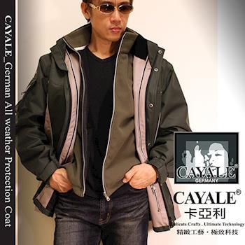 CAYALE_卡亞利 德國 SympaTex 全天候鉑金級防護 . 防水透氣機能外套/ 二件式
