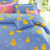艾莉絲-貝倫 伊比鴨鴨-雙人四件式(100%純棉)薄被套床包組(藍色)