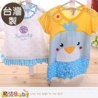 魔法Baby 嬰幼兒服 台灣製女寶寶春夏短袖服飾(2件一組)~k50106