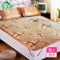 【佳工坊】頂級冰絲涼蓆三件床墊組(雙人加大180x198cm)