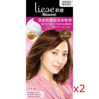 莉婕 頂級奶霜泡沫染髮劑 4栗子棕色(2入)