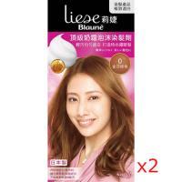 莉婕頂級奶霜泡沫染髮劑 0金莎棕色(2入)