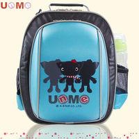 【UnMe】低年級雙層後背書包(水藍色)