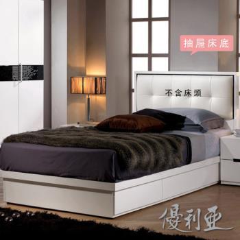 【優利亞-仙朵菈】白色單人3.5尺三抽屜床底(不含床墊)