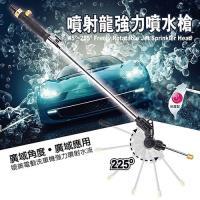 【安伯特】噴射龍強力噴水槍 新一代225度任你調 雙噴射水流模式 暫時止水閥門設計