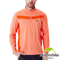 【Naturehike-NH】防靜電立領長袖排汗衣男款(橙色)