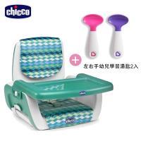 chicoo-Mode攜帶式兒童餐椅座墊-波紋綠