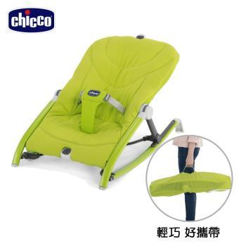 【買就送好禮】chicco-Pocket Relax安撫搖椅-草原綠