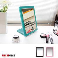 RICHOME 維琪桌上鏡-3色