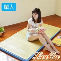 LooCa 美國抗菌5cm大青冬夏兩用床墊(單人)