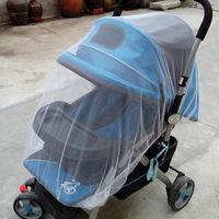 【親親寶貝】日式頂級嬰兒車專用全罩式蚊帳/手推車蚊帳/娃娃車蚊帳/防蚊罩細緻紗網透氣舒適(嬰幼兒防蚊必備)
