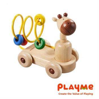 【PlayMe】寶貝露露~彩色串珠抓握玩具