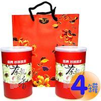 龍源茶品 無毒無焙火杉林溪烏龍茶葉4罐組(1斤/共600g)