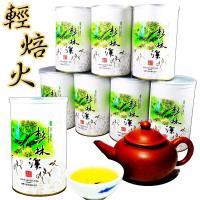龍源茶品 無毒輕焙火杉林溪烏龍茶葉8罐組(2斤/共1200g)