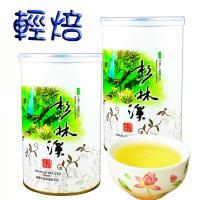 龍源茶品 無毒輕焙火杉林溪烏龍茶葉2罐組(150g/罐)