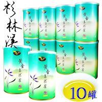 龍源茶品 臻藏黃金烏龍茶10罐組(150g/罐)