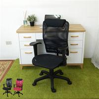 【時尚屋】基諾二功能高背網布辦公椅FG5-HA-99