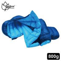 【OutdoorBase】Snow Monster-頂級羽絨極輕量羽絨保暖睡袋匈牙利白鴨絨FP700+(海洋藍.中藍/800g)-24684(