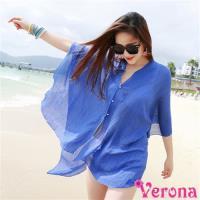 【Verona】韓款夏季百變沙灘防曬披肩圍巾(135 * 90 cm)