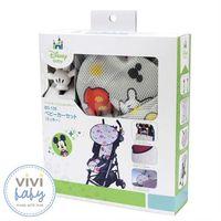 【ViVibaby】迪士尼米奇推車配件套裝組
