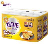 【五月花】妙用廚房紙巾112組*6捲*8袋/箱