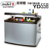 【OutdoorBase】義大利 Indel B 汽車行動冰箱-YD55B-行動