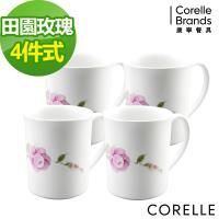 【美國康寧CORELLE】田園玫瑰4件式馬克杯組(D05)