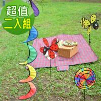 韓國SELPA繽紛飾品-七彩風條(二入)